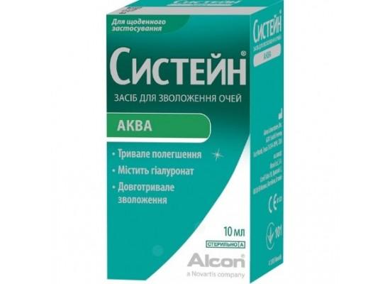 Alcon Systane Aqua