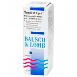 Увлажняющие капли для глаз Bausch&Lomb Sensitive Eyes